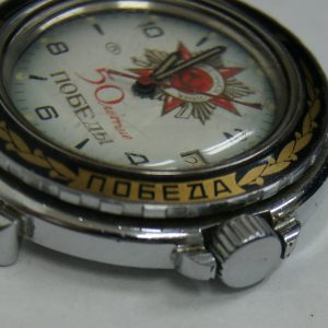 "Sovjet Waterproof Watch ""Pobeda"" ( devoted to the 50th Anniversary of Victory)"