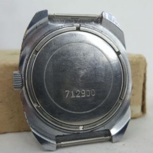 Slava (Glory) automatic Olympic edition + calendar №712900