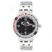 Vostok Amphibia Automatic Watch 2416B/420634